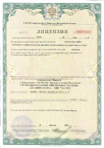 Лицензия ФСБ